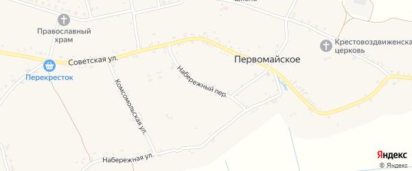 Набережный переулок на карте Первомайского села с номерами домов