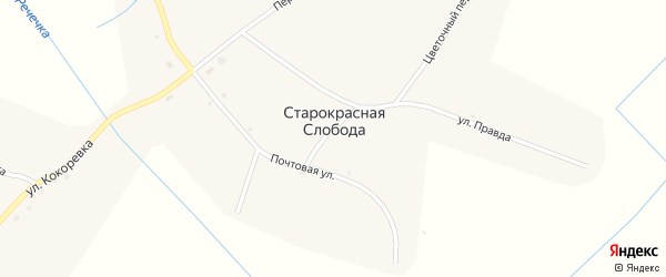 Рамасухский переулок на карте деревни Старокрасной Слободы с номерами домов