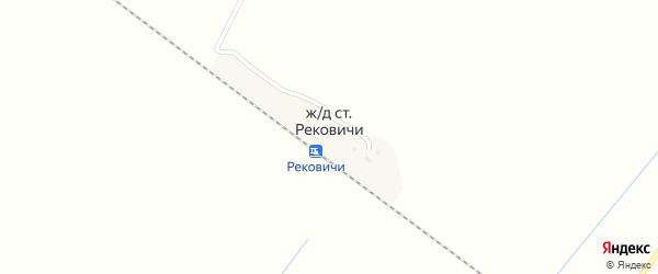 Вокзальная улица на карте железнодорожной станции Рековичей с номерами домов