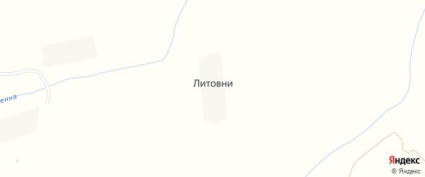 Садовая улица на карте села Литовни с номерами домов