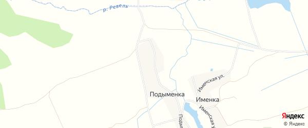 Карта деревни Подыменки в Брянской области с улицами и номерами домов