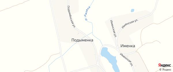 Подыменская улица на карте деревни Подыменки с номерами домов