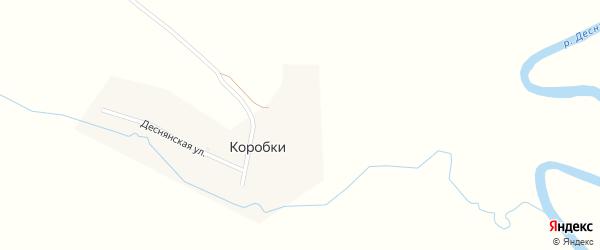 Деснянская улица на карте поселка Коробки с номерами домов