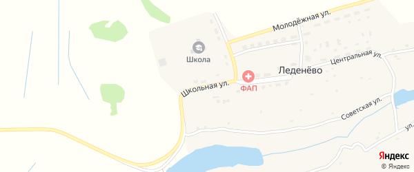 Школьная улица на карте деревни Леденево с номерами домов