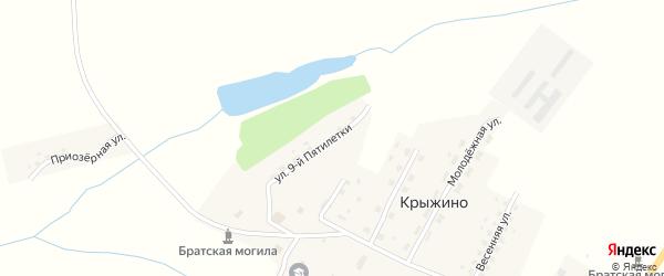 Улица 9 Пятилетки на карте села Крыжино с номерами домов