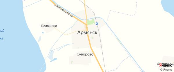 Карта Армянска с районами, улицами и номерами домов