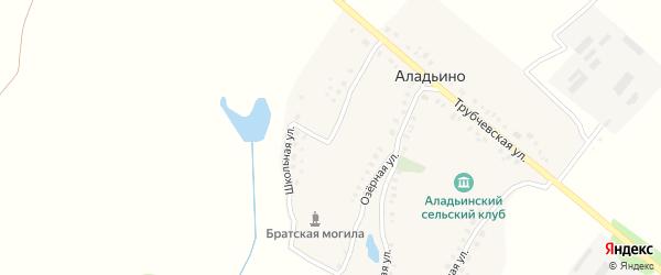 Школьная улица на карте деревни Аладьино с номерами домов
