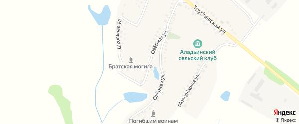 Озерная улица на карте деревни Аладьино с номерами домов