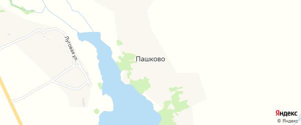 Озерная улица на карте деревни Пашково с номерами домов