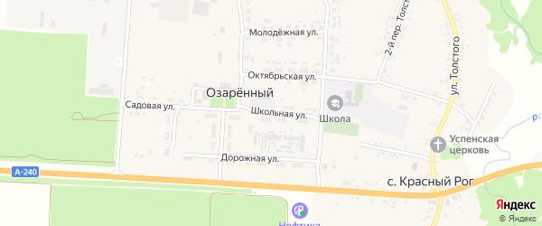 Школьная улица на карте Озаренного поселка с номерами домов
