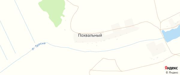 Зеленая улица на карте Похвального поселка с номерами домов
