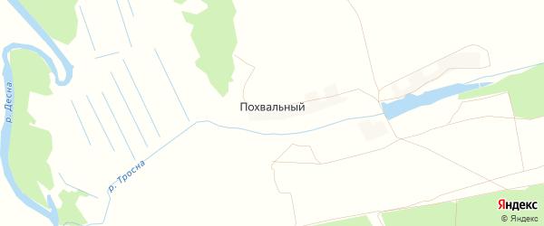 Карта Похвального поселка в Брянской области с улицами и номерами домов