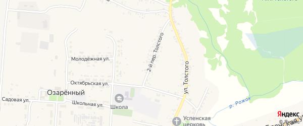 Переулок 2-й Толстого на карте села Красного Рога с номерами домов