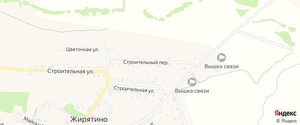Строительный переулок на карте села Жирятино с номерами домов