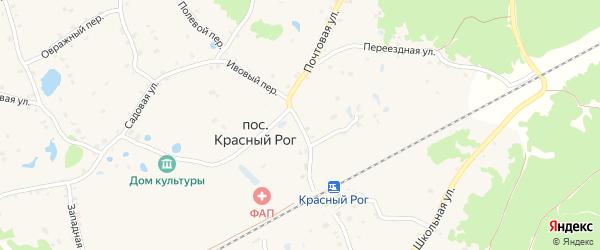 Почтовая улица на карте поселка Красного Рога с номерами домов
