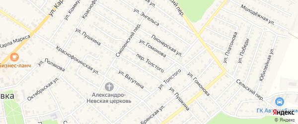 Переулок Толстого на карте Жуковки с номерами домов