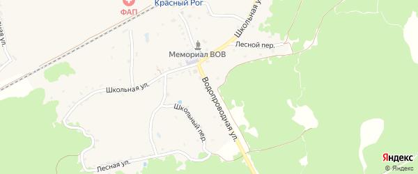 Водопроводная улица на карте поселка Красного Рога с номерами домов