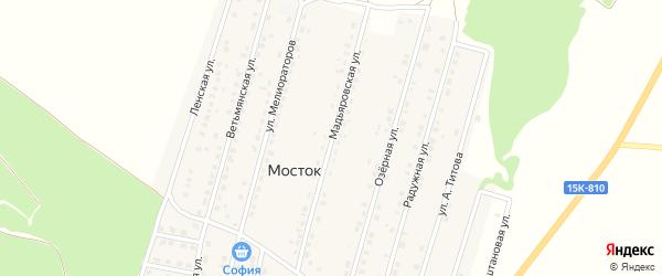 Мадьяровская улица на карте деревни Мостка с номерами домов