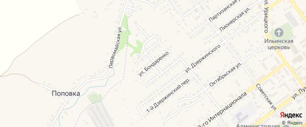 Улица Бондаренко на карте Трубчевска с номерами домов