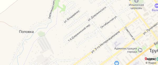 1-й Дзержинский переулок на карте Трубчевска с номерами домов