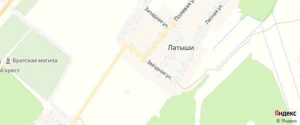 Звездная улица на карте поселка Латыши с номерами домов