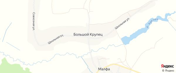 Карта деревни Большого Крупца в Брянской области с улицами и номерами домов