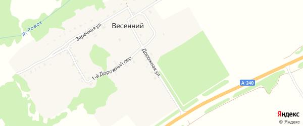 Дорожная улица на карте Весеннего поселка с номерами домов