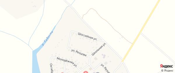 Шоссейная улица на карте села Новоселки с номерами домов