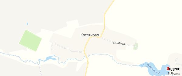 Карта деревни Котляково в Брянской области с улицами и номерами домов