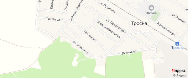 Лесная улица на карте поселка Тросны с номерами домов