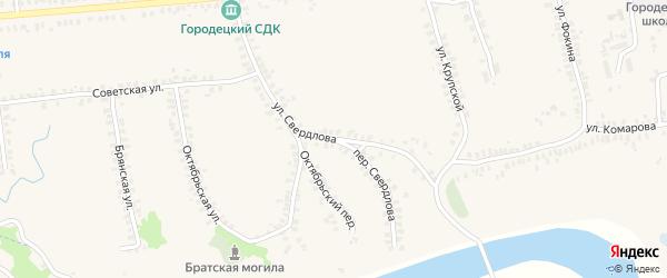 Улица Свердлова на карте деревни Городцы с номерами домов