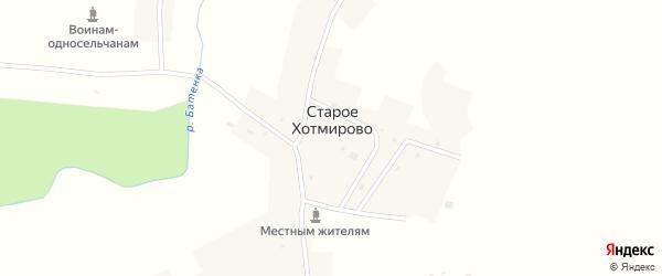 Сельская улица на карте деревни Старое Хотмирово с номерами домов