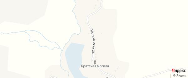 Партизанская улица на карте деревни Козловки с номерами домов