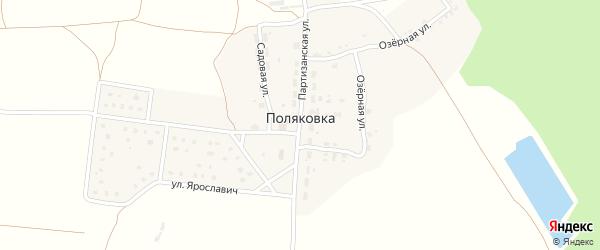Партизанский 1-й переулок на карте хутора Поляковки с номерами домов