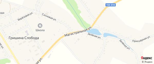 Магистральная улица на карте деревни Гришиной Слободы с номерами домов