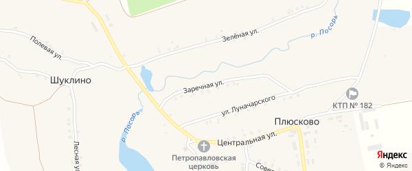 Заречная улица на карте села Плюсково с номерами домов