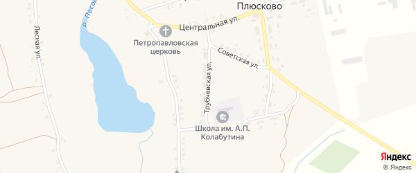 Трубчевская улица на карте села Плюсково с номерами домов