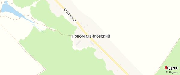 Ягодная улица на карте Новомихайловского поселка с номерами домов