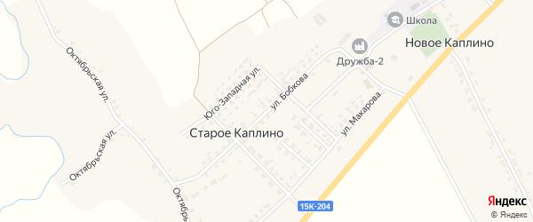 Улица Бобкова на карте деревни Старое Каплино с номерами домов