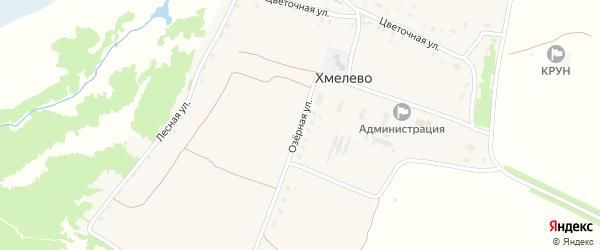 Озерная улица на карте деревни Хмелево с номерами домов
