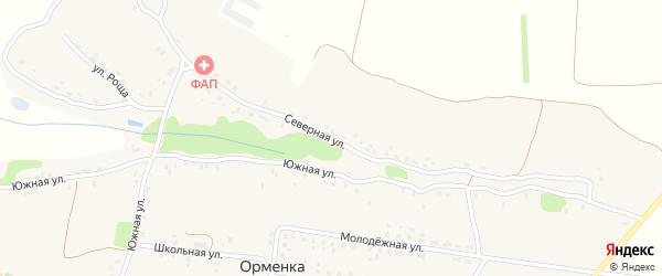 Северная улица на карте деревни Орменки с номерами домов