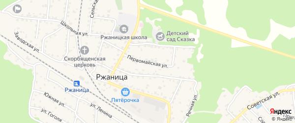 Первомайская улица на карте села Ржаницы с номерами домов