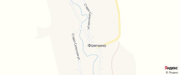 Старо-Сельская улица на карте села Фомчено с номерами домов
