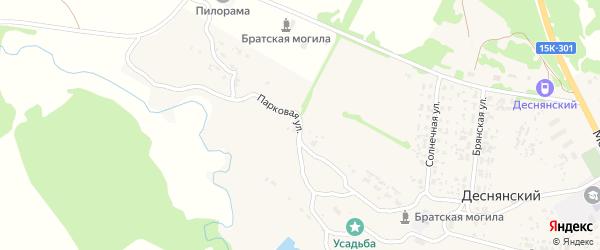 Парковая улица на карте Деснянского поселка с номерами домов
