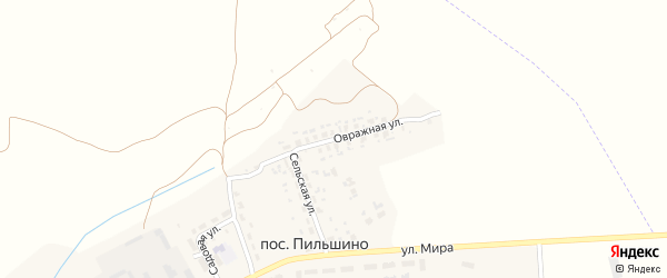 Овражная улица на карте поселка Пильшино с номерами домов
