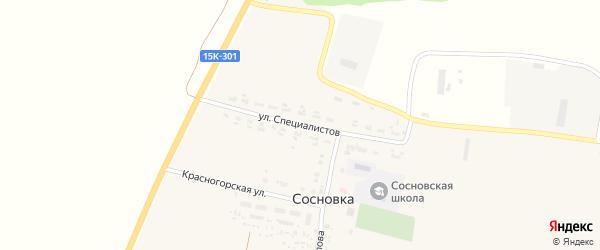 Улица Специалистов на карте села Сосновки с номерами домов