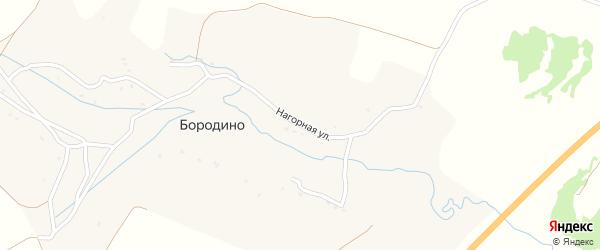 Нагорная улица на карте деревни Бородино с номерами домов