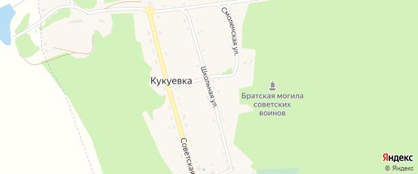 Школьная улица на карте поселка Кукуевки с номерами домов