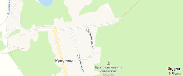 Смоленская улица на карте поселка Кукуевки с номерами домов