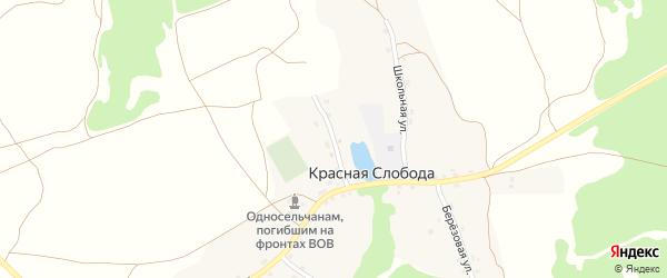 Приозерная улица на карте села Красной Слободы с номерами домов